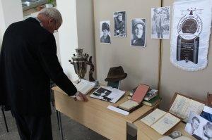 День памяти Л.С. Мерзликина